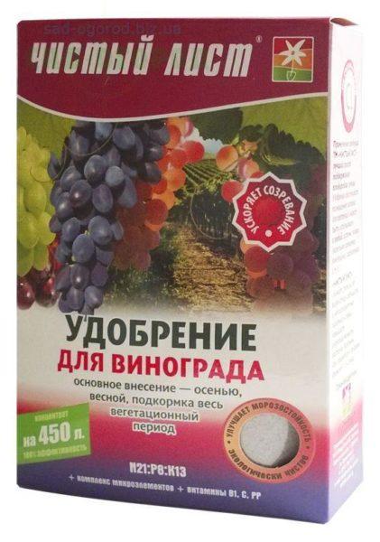 Для винограда выпускаются специальные комплексные удобрения, в которых есть азот, калий и фосфор