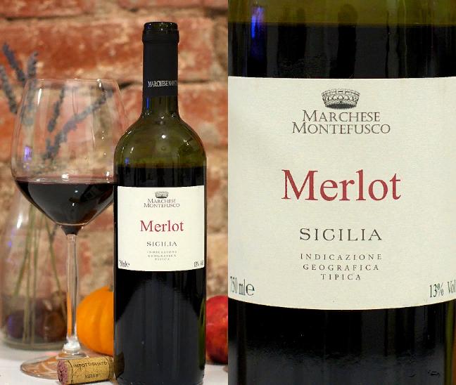 Вино Мерло удовлетворит самый изысканный вкус. Подается к блюдам из телятины, утке во фруктовом соусе, жаркому из ягненка. Хорошо сочетается с тунцом и бобовыми