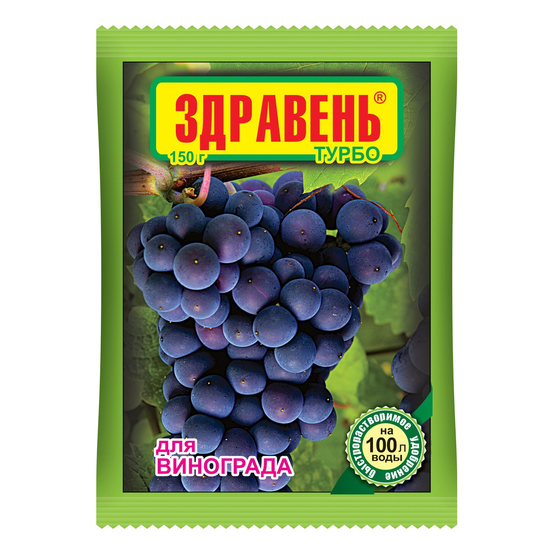 При подкорме винограда удобно пользоваться готовыми промышленными удобрениями
