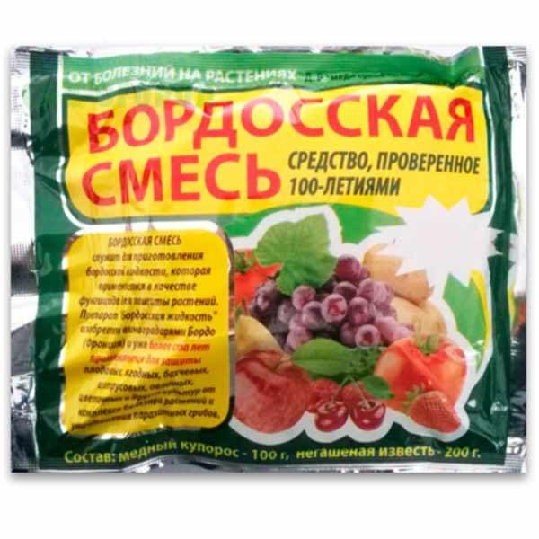 Бордосская смесь избавляет растения от большинства грибковых заболеваний