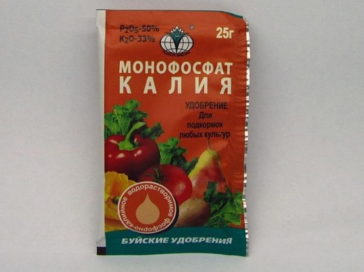 Препарат продается и в маленьких упаковках, что очень удобно, если нужно подкормить небольшую грядку