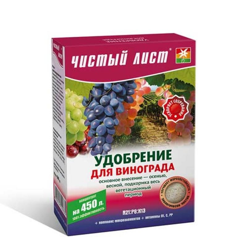 Минеральные комплексы способствуют урожайности винограда