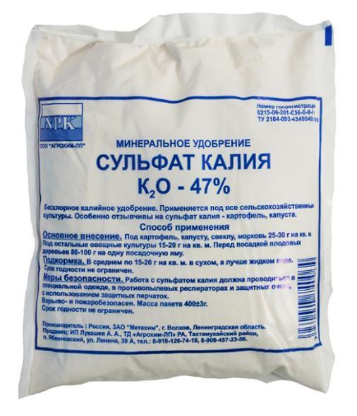 Фосфат и монофосфат калия - применение для растений